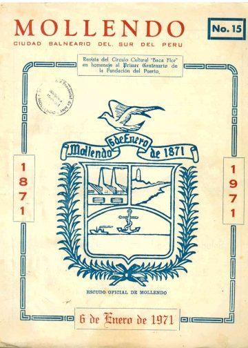 Mollendo Ciudad Balneario del sur del Perú 1971 N°15